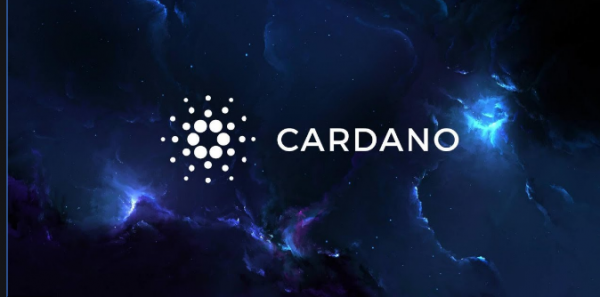 Cardano giveaway scam